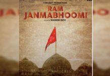 fatwa-against-film-'Ram-Janmabhoomi'