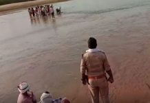 nani-and-nathin-died-in-river-singrauli-madhypradesh