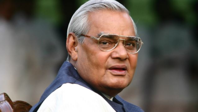 Good-Governance-Week-on-birthday-of-atal-bihari-vajpayee-Employees-will-take-oath