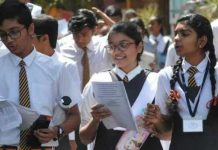 MP-BOARD--10th-and-12th-students-get-bonus-points-in-these-papers-in-madhya-pradesh-