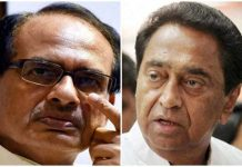 Another-BJP-leader-killed-in-MP-shivraj-attack-on-kamalnath-government