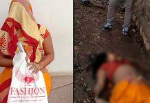 women-murder-in-gwalior-