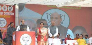 rajnath-singh-election-campaign-in-burhanpur