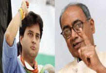 scindia-and-digvijay-to-be-nominated-today-madhypradesh
