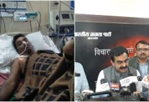 BJP-state-president-Rakesh-Singh-attack-on-Congress-for-Debt-relief