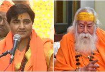 Now-the-Shankaracharya-has-given-advice-to-the-Sadhvi