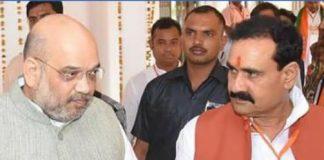 mp-former-minister-narottam-mishra-meet-amit-shah-in-delhi