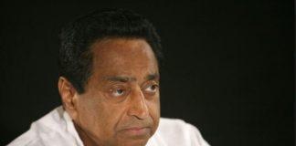 controversy-on-bureaucracy-surgery-Then-Shiva-Raj-was-bad-Kamal-Nath-