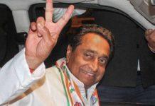 Congress-MLA's-deepak-saxena-resignation-Kamal-Nath-to-contest-election-from-Chhindwara