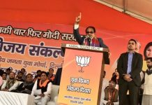 shivraj-sttack-on-allince-parties-come-together-to-defeat-bjp-in-kolkata