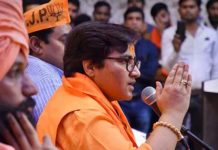 RSS-in-daamage-control-mode-forces-Sadhvi-to-withdraw-comment