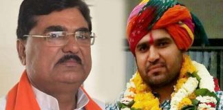 BJP-mla-Kamal-Patel-son-sudeep-patel-arrested--this-is-the-case