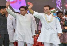 party-believes-in-Kamal-Nath-to-win-MP's-high-profile-seats-in-loksabha