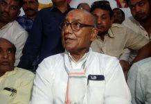 digivijay-denied-allegation-of-hindutv-word