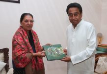 cm-kamalnath-fly-to-Delhi-for-cabinet-decision--