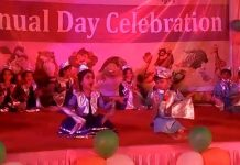 kids-zone-annual-day-bhopal