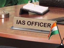 mp-Transfer-of-IAS-officers-collector-of-several-districts-changed