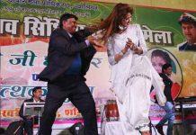 gwalior-mela-sachiv-dance-video-viral--