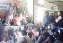 congress-members-fighting-in-meeting-in-the-presence-of-minister-prabhuram-chaudhary-in-raisen