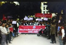 bank-officers-on-strike-in-gwalior