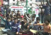 student-protest-in-front-of-agriculture-college-