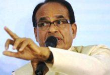 Shivraj-meet-to-Governor-for-CBI-investigation-of-Shivam-death