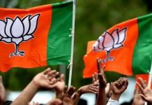 BJP-complained-against-satna-collector-in-ec