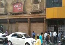 Income-tax-team-raid-in-chhindwara-