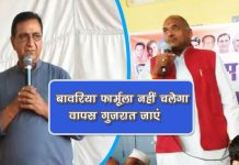 Four-assembly-lost-due-to-deepak-bawaria--go-back-to-Gujarat-says-congress-mla-shashank-bhargav'