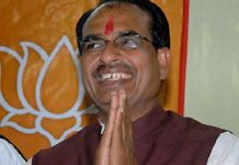 shivraj-singh-chauhan-leaves-cm-bungalow-new-adress-bunglow-number-b-8-link-road