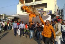 Congress-government's-effigy-combustion-by-bjp