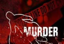 Damoh Crime News