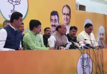 home-minister-rajnath-singh-in-bhopal-attack-on-congress