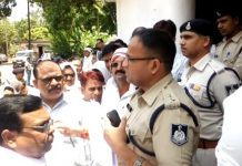 -janpad-Panchayat-officials-surrounded-the-SP-office