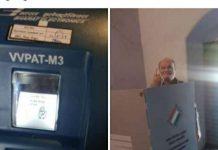 selfie-taken-inside-the-polling-booth-viral-on-social-media