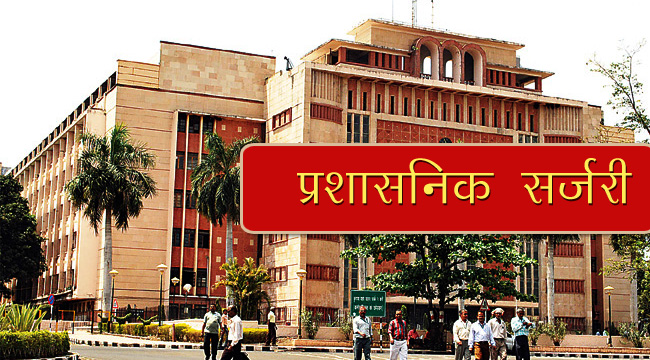 question-of-the-new-government's-first-major-administrative-reshuffle-in-madhya-pradesh