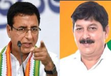 bjp-mla-mendola-send-burnol-to-congress-spokesperson-