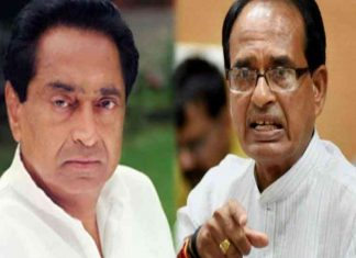 shivraj-attack-on-kamalnath-viral-video