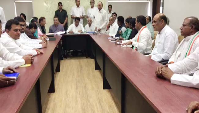 today's-big-meeting-of-Congress-tips-will-given-to-candidates-by-kamalnath