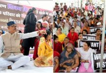 shivraj-protest-with-shivam-family-for-justice-