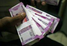 police-in-hunt-of-money-laundering-case-in-bhopal-