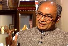 Digvijay-released-his-'Vision'-for-the-development-of-Bhopal;-Focus-on-these-matters