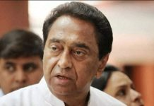 cm-kamalnath-wil-go-under-monir-surgery-in-hamidia-hospital