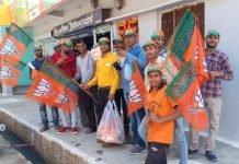 bjp-campaign-in-ashta