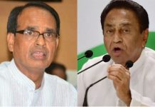 Shivraj-wrote-letter-to-cm-kamalnath