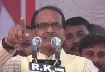 Shivraj's-slippery-tongue-troll-on-social-media-video-viral