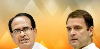 Article-on-madhya-pradesh-election