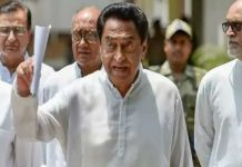chief-minister-kamalnath-change-ministers-charge-of-districts