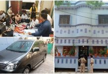 Lokayukta-raids-IN-women's-commerce-tax-officer-house-in-Indore-mp