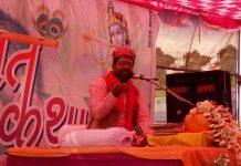 religious-guru-lecture-inashta